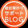 eyecath_blog
